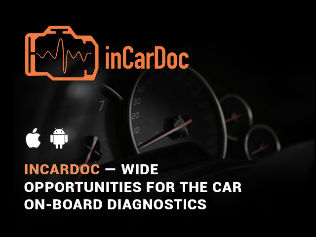 InCarDoc - TLC Car Market